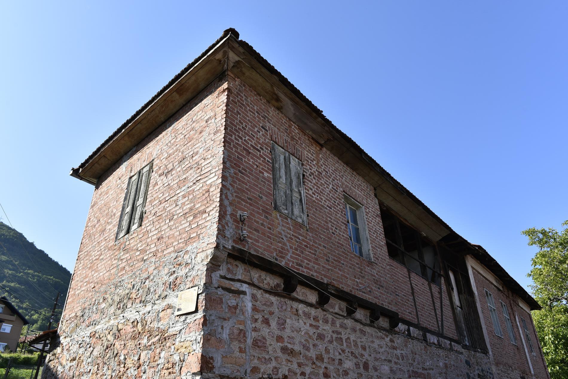 Куќата на Гоговци