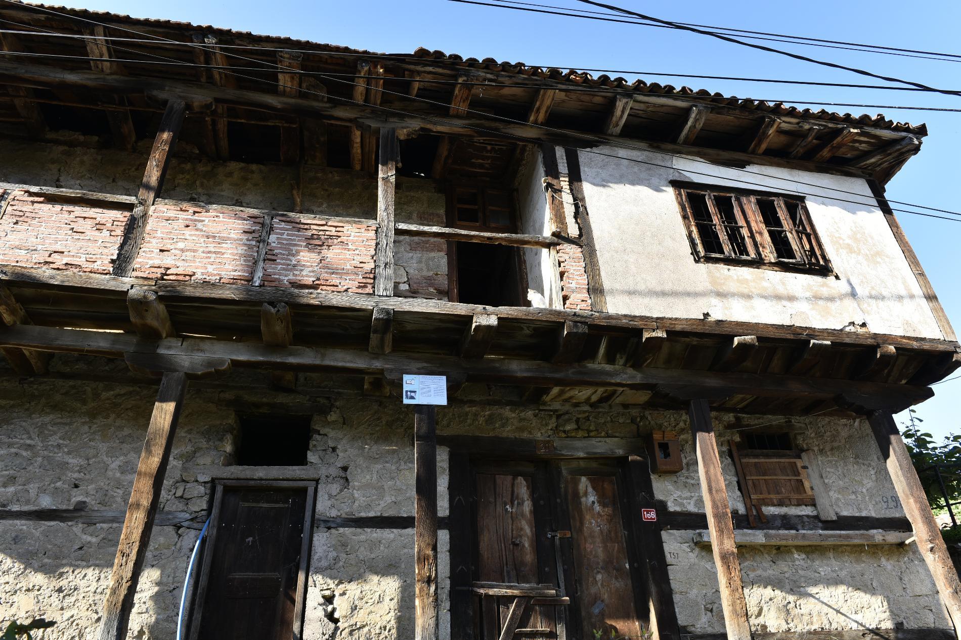 Куќата на Костојчиновци