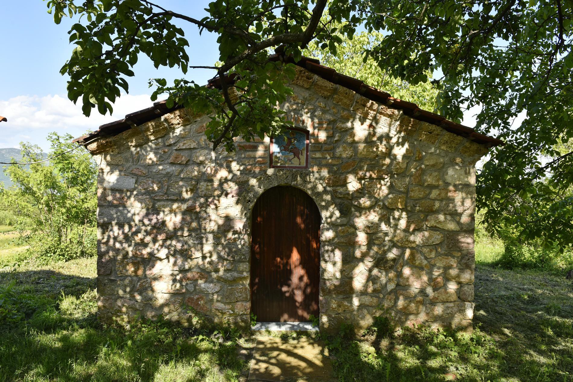 Параклис Св. Димитрија